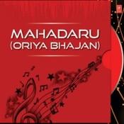 Mahadaru Songs