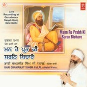 Man Re Prabh Ki Saran Bicharo Songs