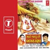 Mare Jhavun Chhe Bagdana Songs