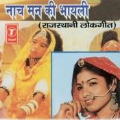 Naach Man Ki Bhyali Songs