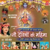 Nau Deviyon Ki Mahima (Devi Alha-Madhu Kaitab Badh) Songs