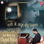 Nostalgic Indian Tunes On Piano (Gali Mein Aaj Chand Nikla) Songs
