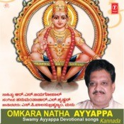 Omkara Natha Ayyappa Songs