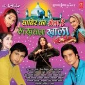 Saabir Ka Mela Hai Rukhsana Khala Songs