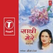 Saathi Mere Songs