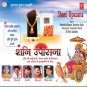 Shani Mahatmya  Shani Chalisa Song