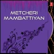 Metcheri Mambattiyan-Tamil Play and  Songs Song