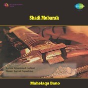 Shadi Mubarak Songs