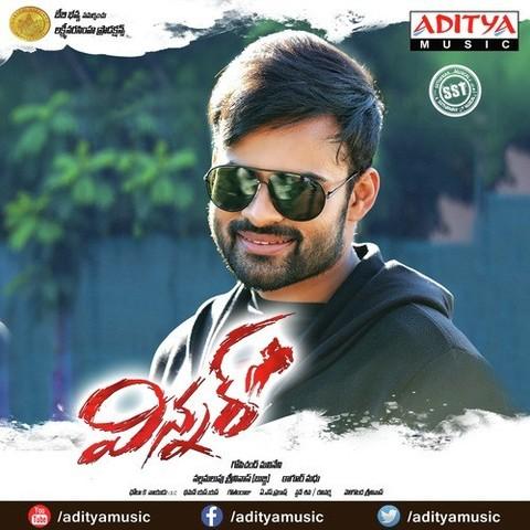Winner Songs Download- Winner Telugu Movie Songs MP3 Online