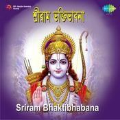Chhabi Banerjee - Sreeram Bhaktibhabana Songs