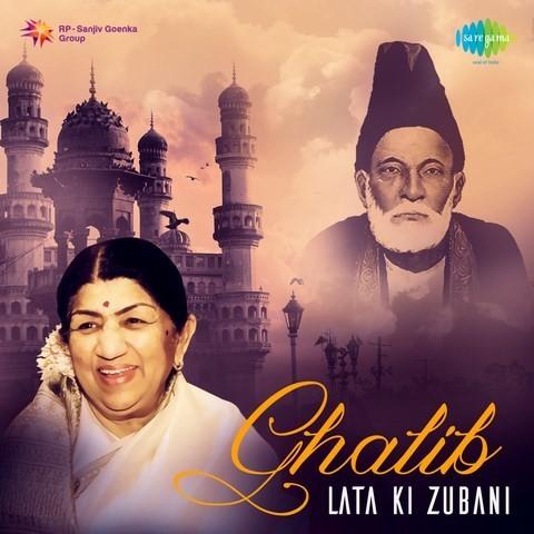 Koi umeed bar nahin aati mp3 song download ghalib lata for Koi umeed bar nahi aati mp3