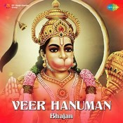 Shri Hanuman Gayatri Song