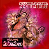 Sammakka Sarakka Mamulu Songs