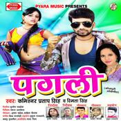 Laga ke fair lovely nagpuri new dj video song
