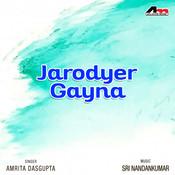 Dure Ooi Pahard Ganye MP3 Song Download- Jarodyer Gayna Dure
