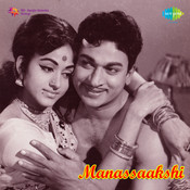 Manassaakshi Kan Songs
