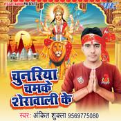 Navratar Bani Bhukhal Song