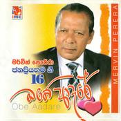 katharaka thaniwee mp3