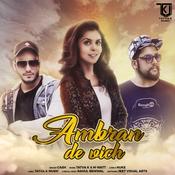 Ambran De Vich Songs