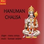 Hanuman Chalisa MP3 Song Download- Hanuman Chalisa Hanuman