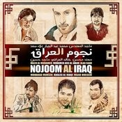 Nojoom Al Iraq Songs
