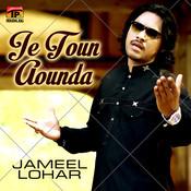 Je Toun Aounda - Single Songs