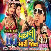 Dj Madhli Maari Jaan Songs