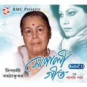 Sonali Geet Songs