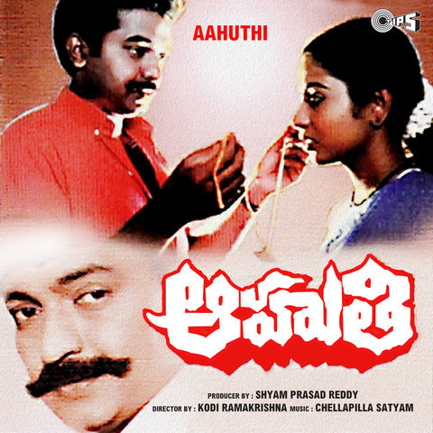 Aahuthi (1988) telugu movie mp3 songs free download naa songs.
