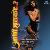 Aadhi Raat Ko Songs