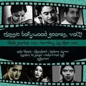 Hello Hello Ji, Kaho Kya Ji (From 'Bombay Ka Chor'') MP3