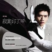 0 cm to YO Songs