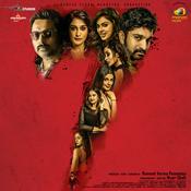 7 Chaitan Bharadwaj Full Mp3 Song