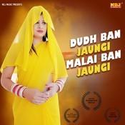 Dudh Ban Jaungi Malai Ban Jaungi MP3 Song Download- Dudh Ban