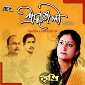 Sradhanjali Songs