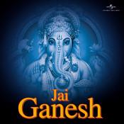 Jai Ganesh Songs