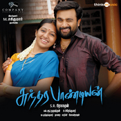 Sundarapandiyan Songs