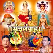 Mantra Sangraha Songs