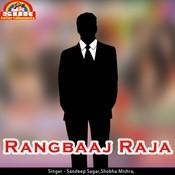 Aara hile chapra hile bhojpuri mp3 song download.