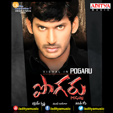 Pogaru Songs Download: Pogaru MP3 Telugu Songs Online Free