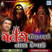 Meldi Dhora Dahade Tara Dekhade Song