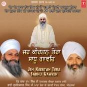 Jeh Keertan Tera Sadhu Gaaveh Songs