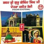 Shabad Shree Guru Gobind Singh Ji Dehra Maseet Soee Songs