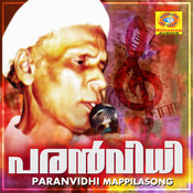 Paranvidhi Mappila Song Songs