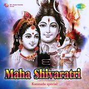 Shivaashtakam Song