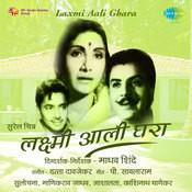Ughadi Daar Purva Disha MP3 Song Download- Laxmi Aali Ghara Ughadi