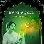 Sham e firaq ab na mp3 song download mehfil e ghazal for Iqbal bano ghazals