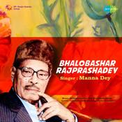 Bhalobashar Rajprashadey Songs