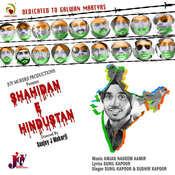 Hai Salam Shahidan E Hindustan Song