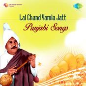 Bemisal - Lalchand Yamla Jatt Vol 1 Songs